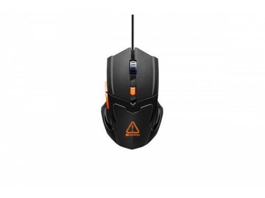 Canyon CND-SGM02RGB Vigil Optical Gaming Mouse 3200 DPI Myš - 1460068 #2