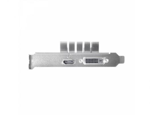 "Furbify Gamer PC ""Basic_Base"" - ASUS H87M-PLUS + GT 1030 2GB Počítač - 1604439 #4"