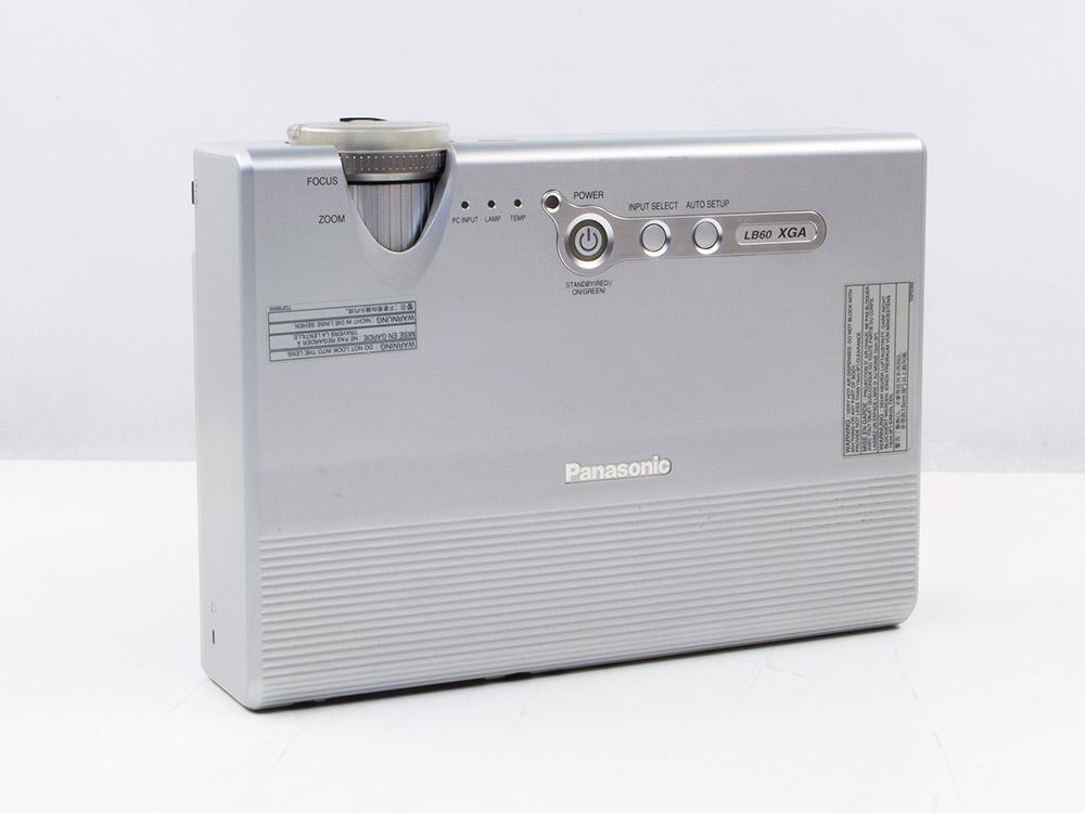 Projektor Panasonic LB60 XGA - 1024 x 768 | Silver