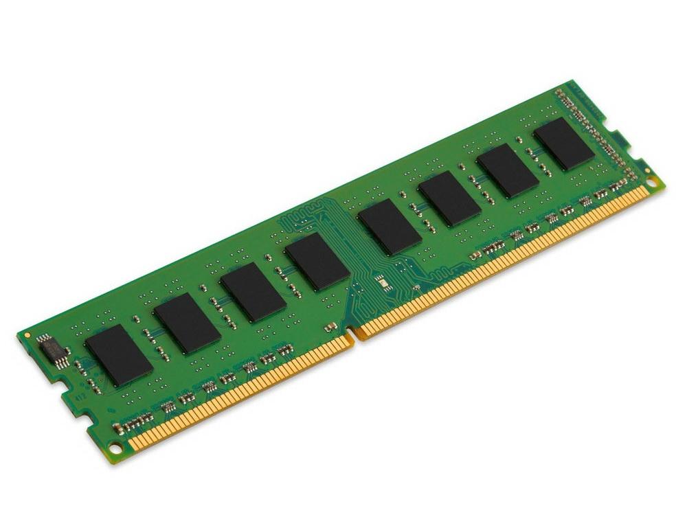Pamäť RAM 2GB DDR3 1600MHz - Gold | 2GB